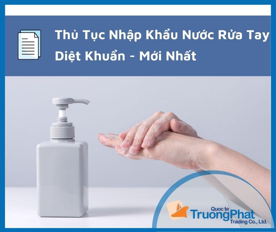 Thủ tục nhập khẩu nước rửa tay diệt khuẩn 2021- 【mới】